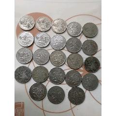23枚印尼1971年50盧比硬幣-天堂鳥(wh249565)_7788收藏__收藏熱線
