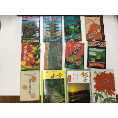 出售大量日本明信片(wh249588)_7788收藏__收藏热线