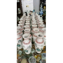 花瓶(wh249667)_7788收藏__收藏热线