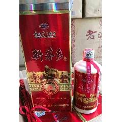 2012年52度茅台集团新茅乡酒(wh249682)_7788收藏__收藏热线