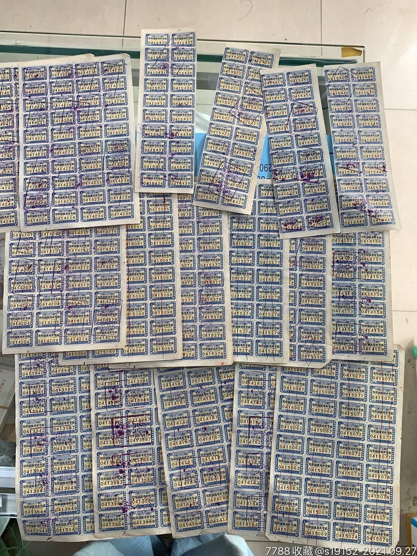 四川省零存整取有奖储蓄存款凭证1958-1959年_单价0.2元/件_第2张_7788收藏__收藏热线