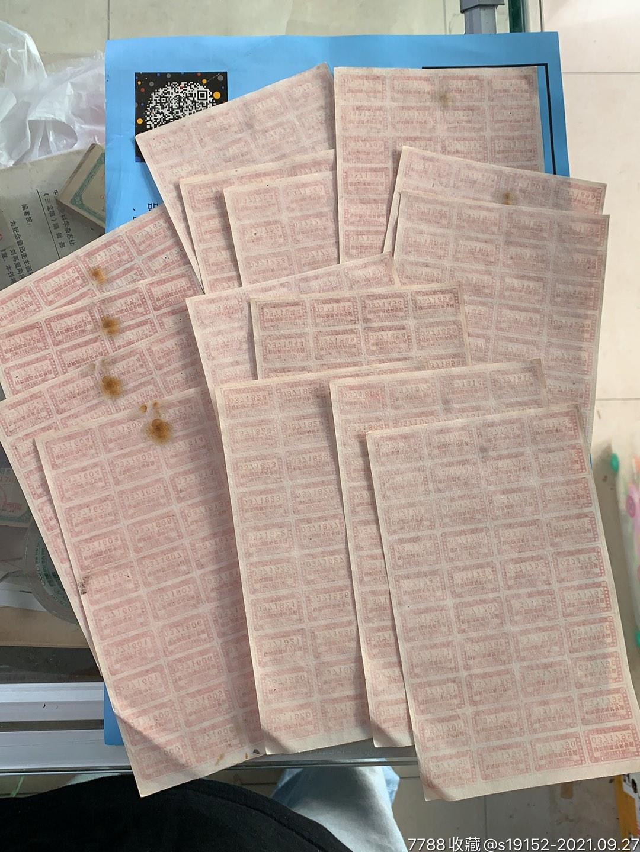 四川省零存整取有奖储蓄存款凭证1958-1959年_单价0.2元/件_第8张_7788收藏__收藏热线