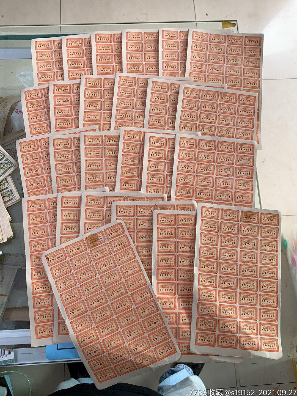 四川省零存整取有奖储蓄存款凭证1958-1959年_单价0.2元/件_第22张_7788收藏__收藏热线