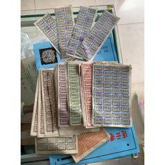 四川省零存整取有奖储蓄存款凭证1958-1959年(wh249710)_7788收藏__收藏热线