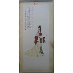 蔡文姬(wh249716)_7788收藏__收藏热线