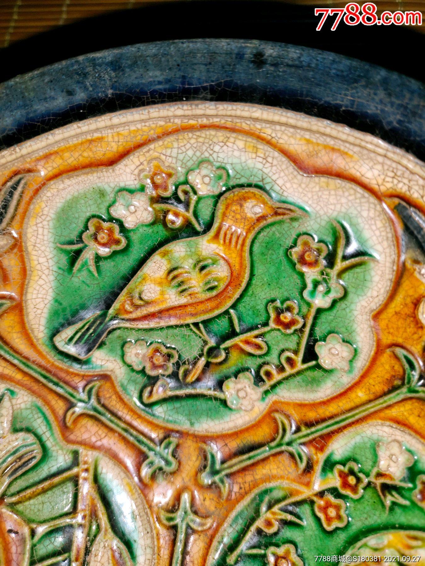 唐三彩彩绘瓷收藏摆件花开富贵鸟语花香碗摆件_单价185元/件_第3张_7788收藏__收藏热线