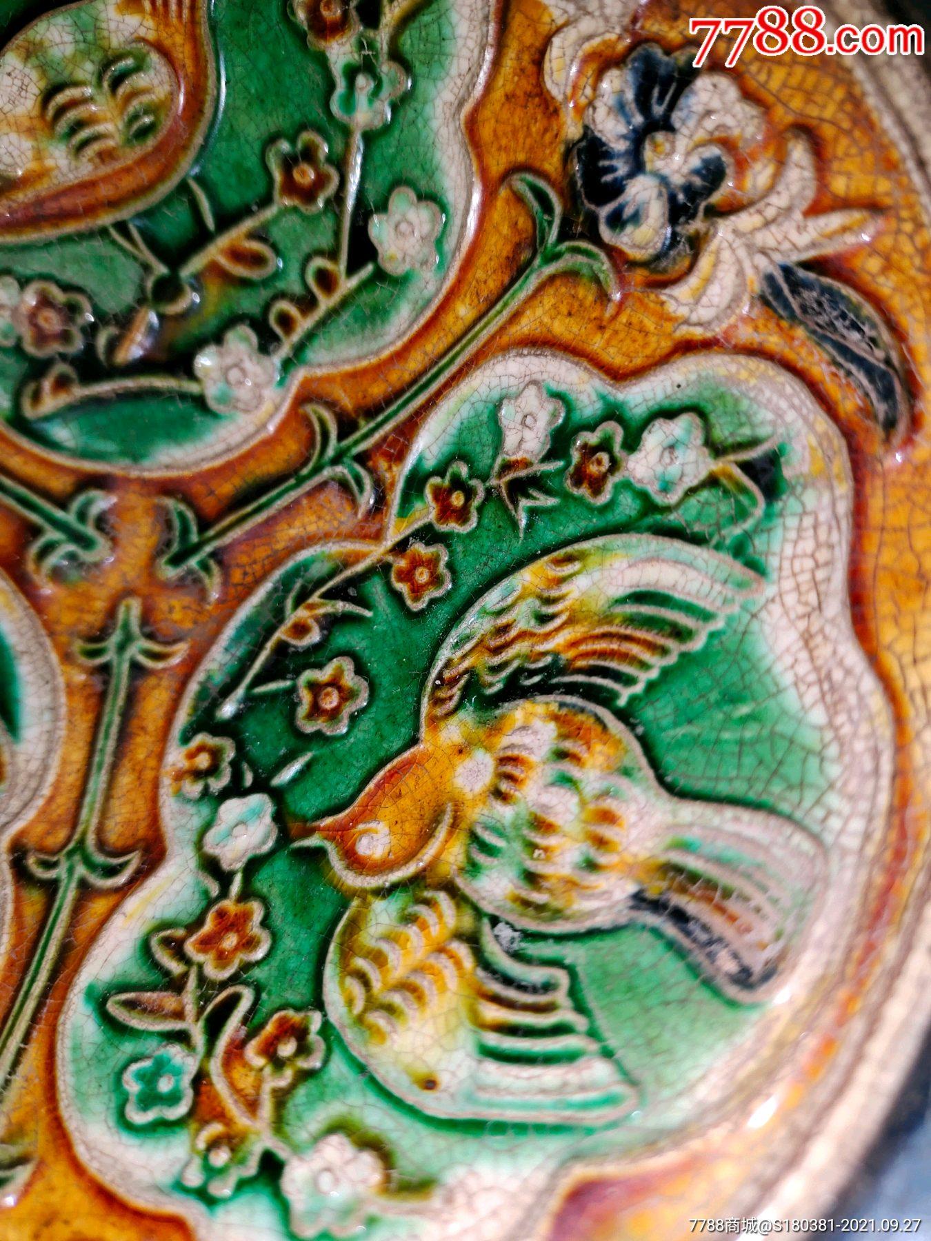 唐三彩彩绘瓷收藏摆件花开富贵鸟语花香碗摆件_单价185元/件_第4张_7788收藏__收藏热线