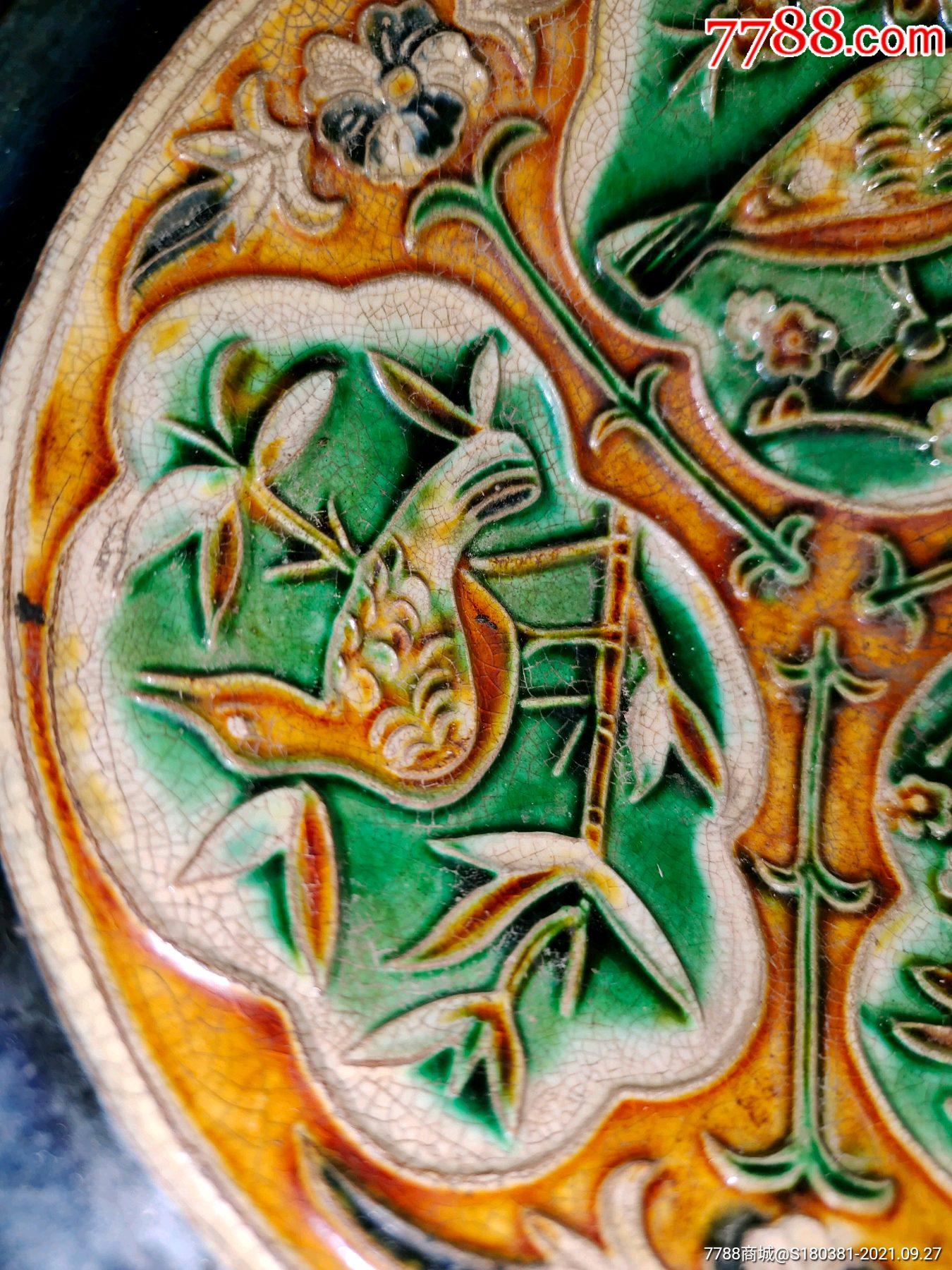唐三彩彩绘瓷收藏摆件花开富贵鸟语花香碗摆件_单价185元/件_第5张_7788收藏__收藏热线