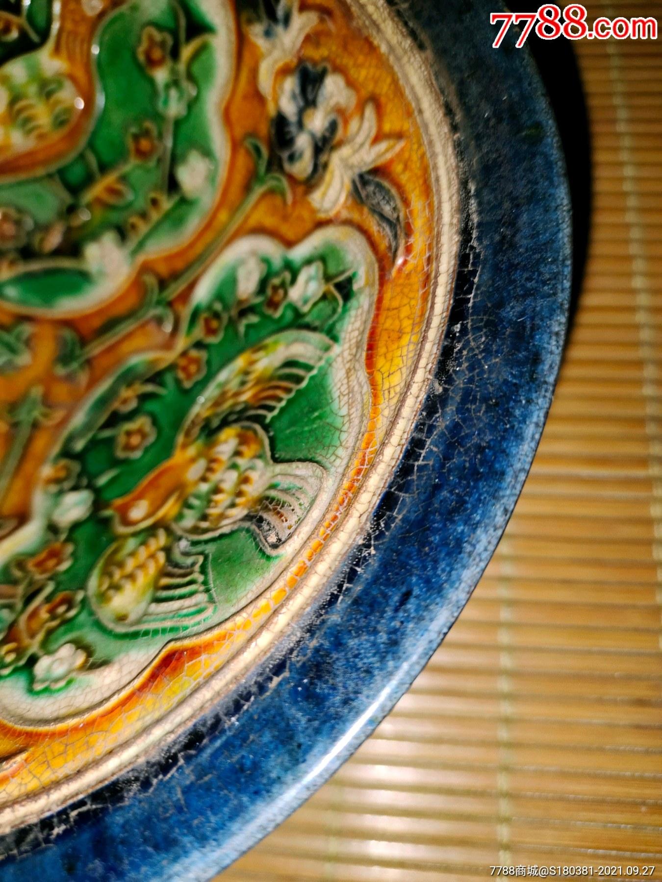 唐三彩彩绘瓷收藏摆件花开富贵鸟语花香碗摆件_单价185元/件_第6张_7788收藏__收藏热线