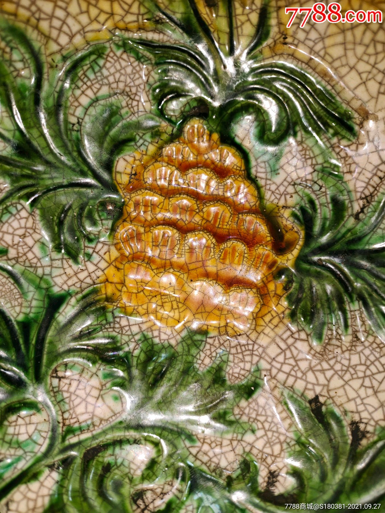 唐三彩彩绘瓷收藏摆件花开富贵鸟语花香碗摆件_单价185元/件_第12张_7788收藏__收藏热线
