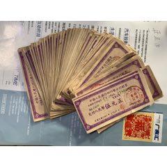 四川省期票五元的55枚合售(wh249729)_7788收藏__收藏热线