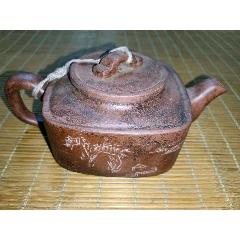 古玩杂项收藏紫砂山水文字圆壶方茶壶摆件(wh249734)_7788收藏__收藏热线