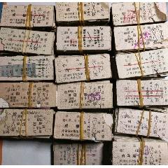 残品硬卡火车票800枚(wh249733)_7788收藏__收藏热线