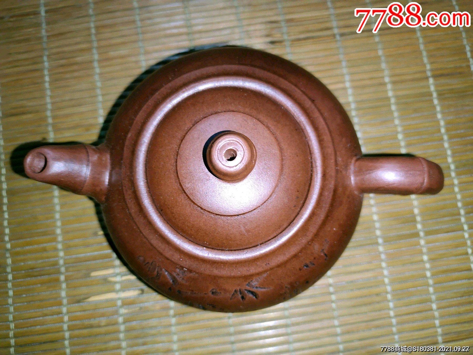 古玩杂项收藏紫砂圆茶壶摆件_单价65元/件_第2张_7788收藏__收藏热线