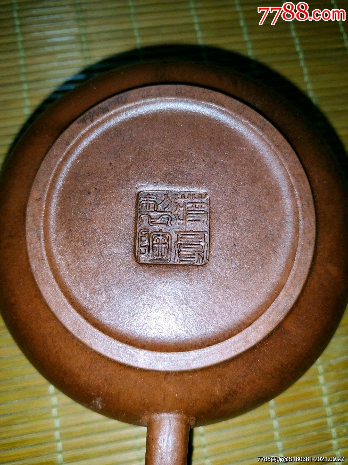 古玩杂项收藏紫砂圆茶壶摆件_单价65元/件_第4张_7788收藏__收藏热线