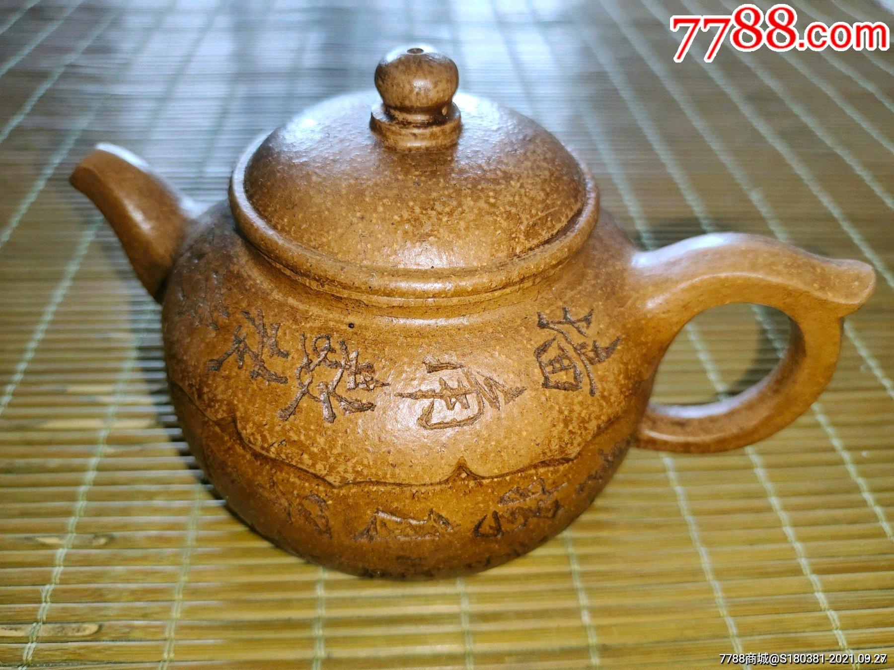 古玩杂项收藏紫砂圆茶壶摆件_单价65元/件_第5张_7788收藏__收藏热线