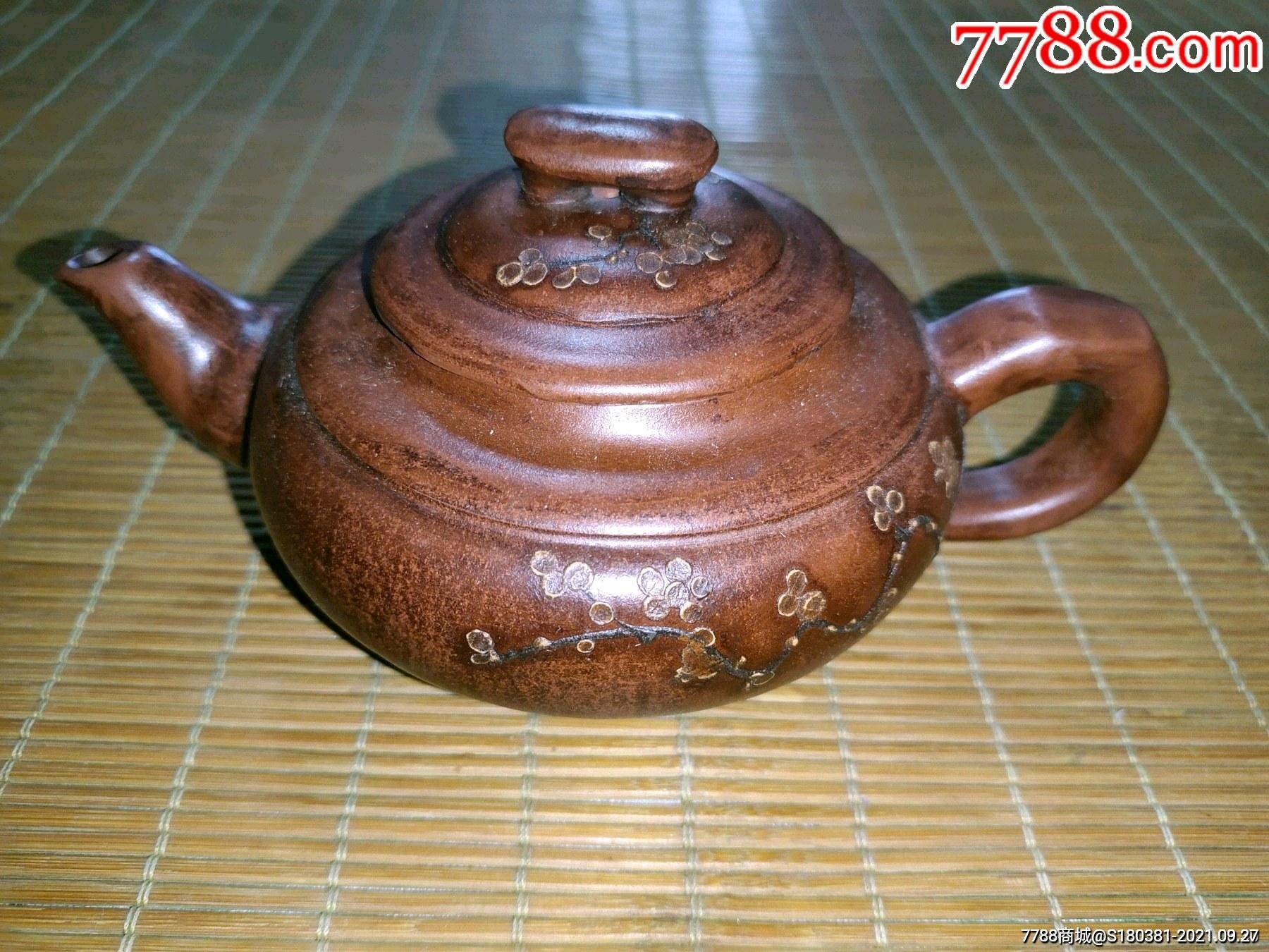 古玩杂项收藏紫砂圆茶壶摆件_单价65元/件_第9张_7788收藏__收藏热线