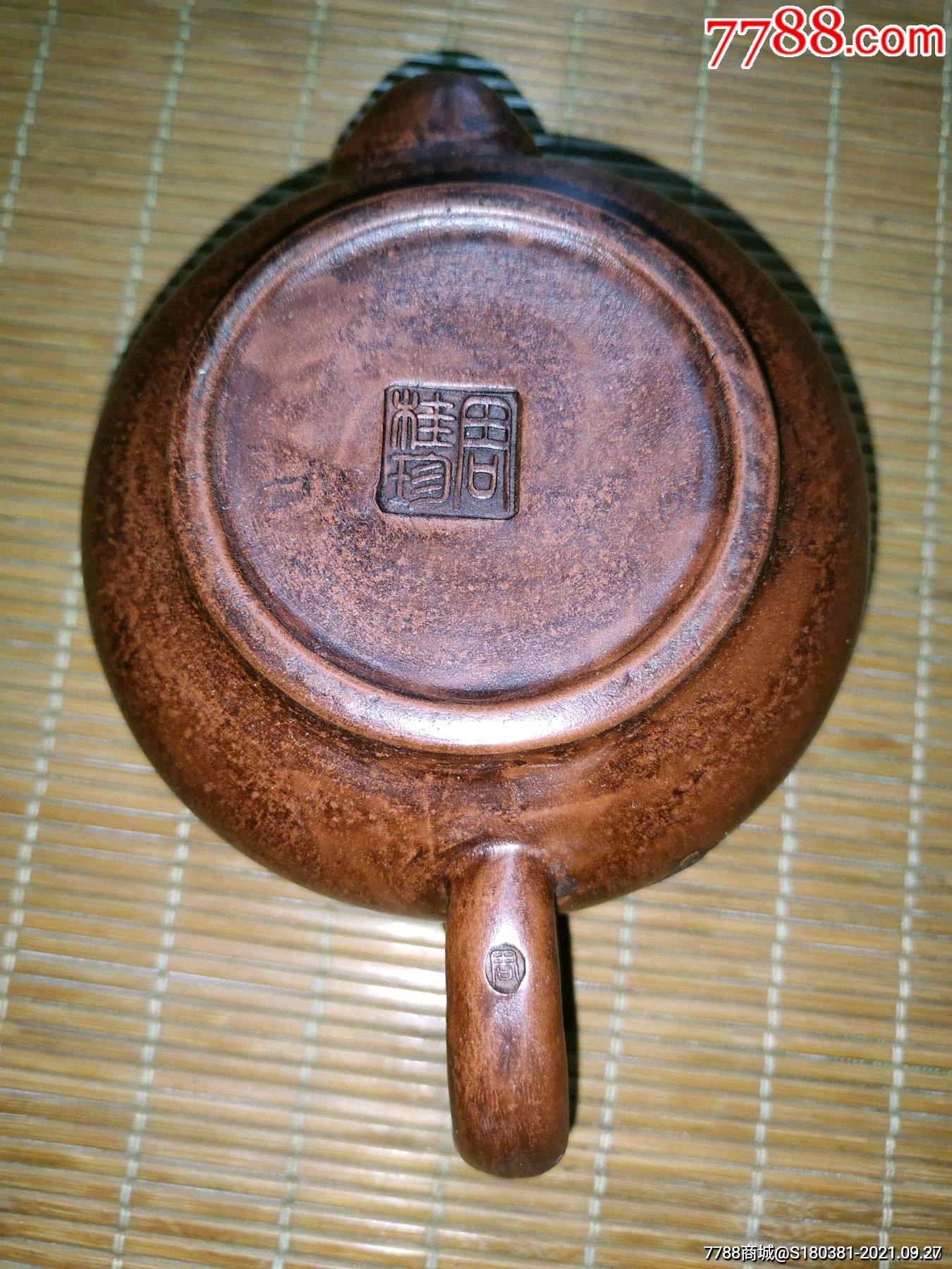古玩杂项收藏紫砂圆茶壶摆件_单价65元/件_第12张_7788收藏__收藏热线