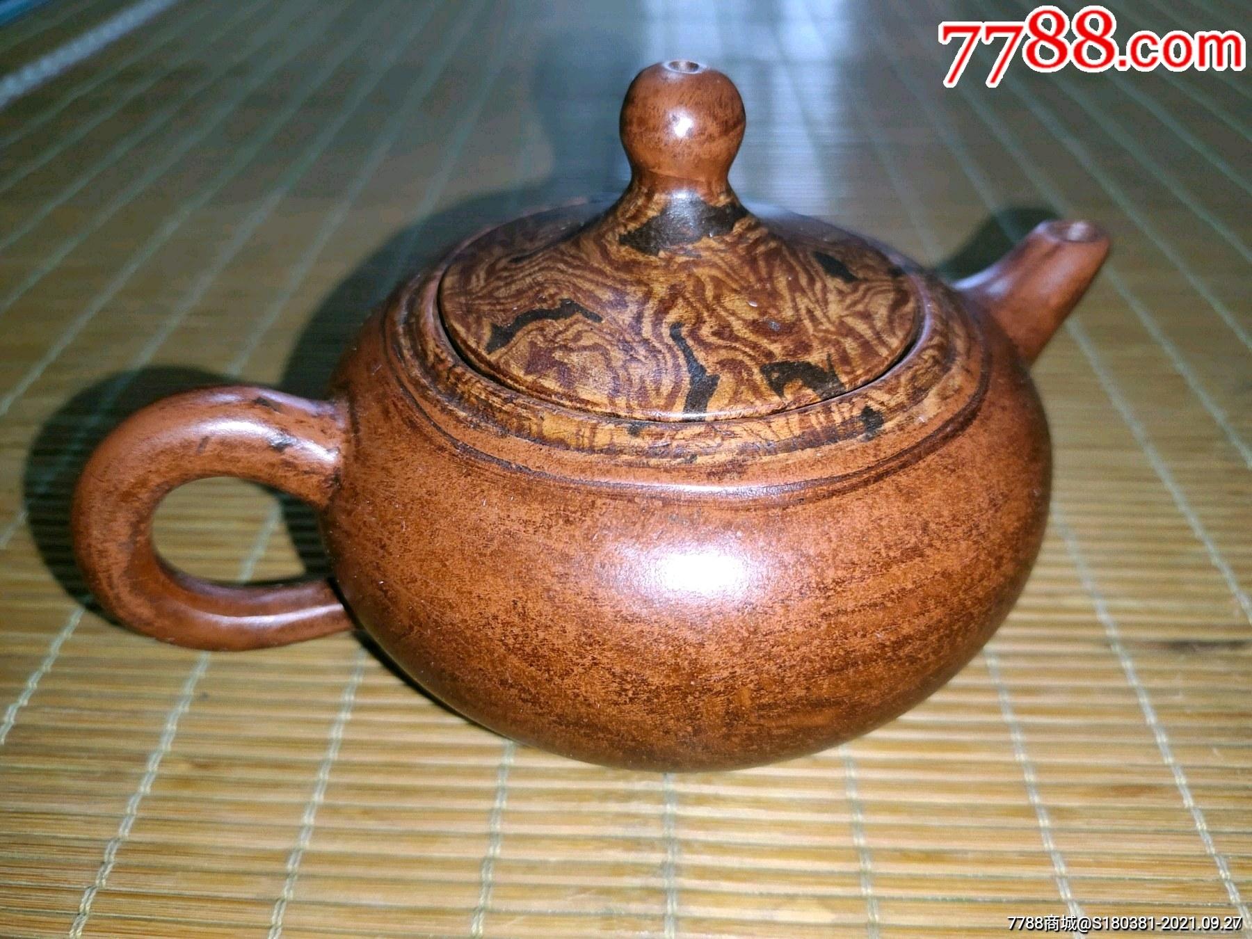 古玩杂项收藏紫砂圆茶壶摆件_单价65元/件_第13张_7788收藏__收藏热线