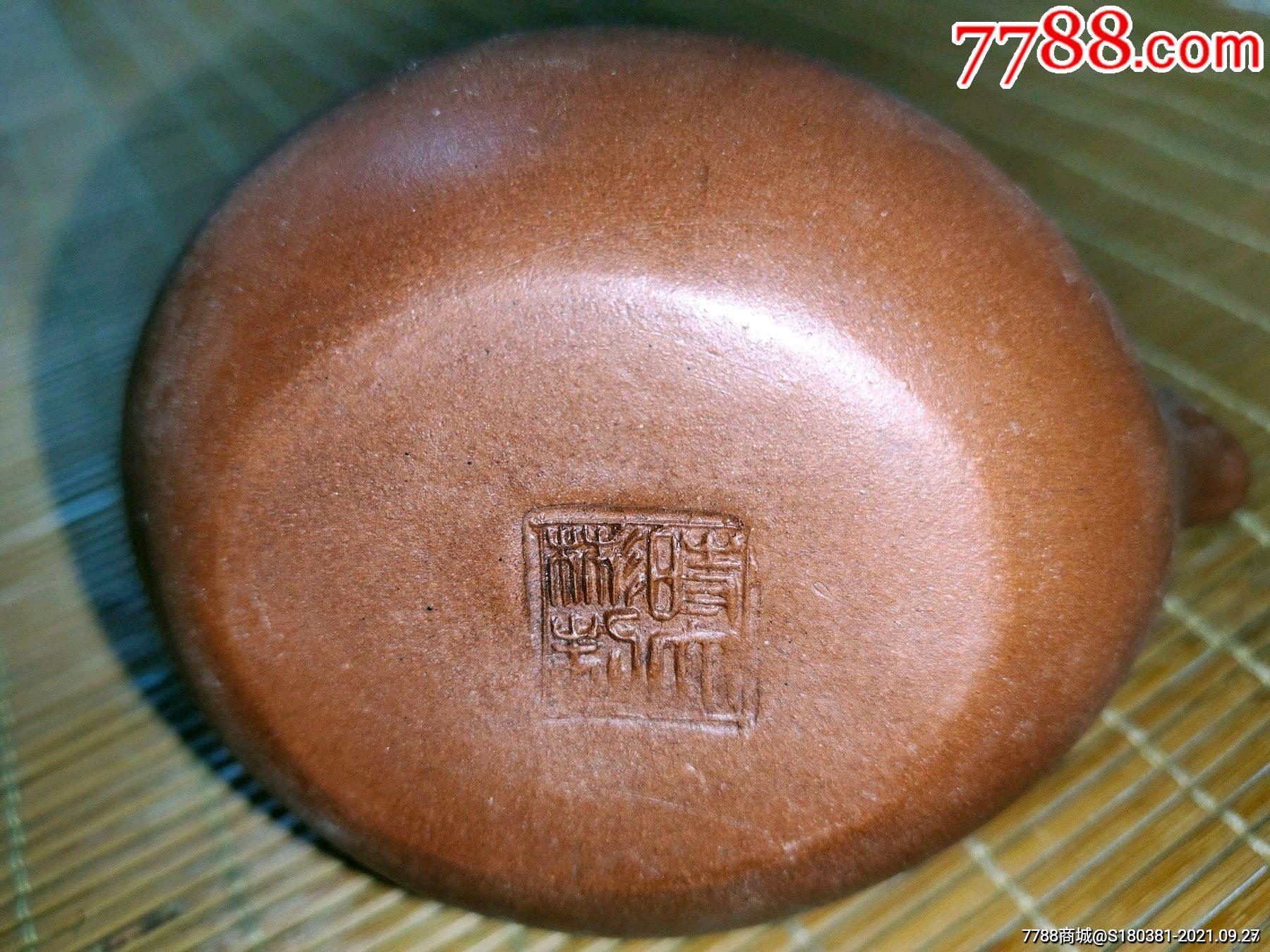 古玩杂项收藏紫砂圆茶壶摆件_单价65元/件_第20张_7788收藏__收藏热线