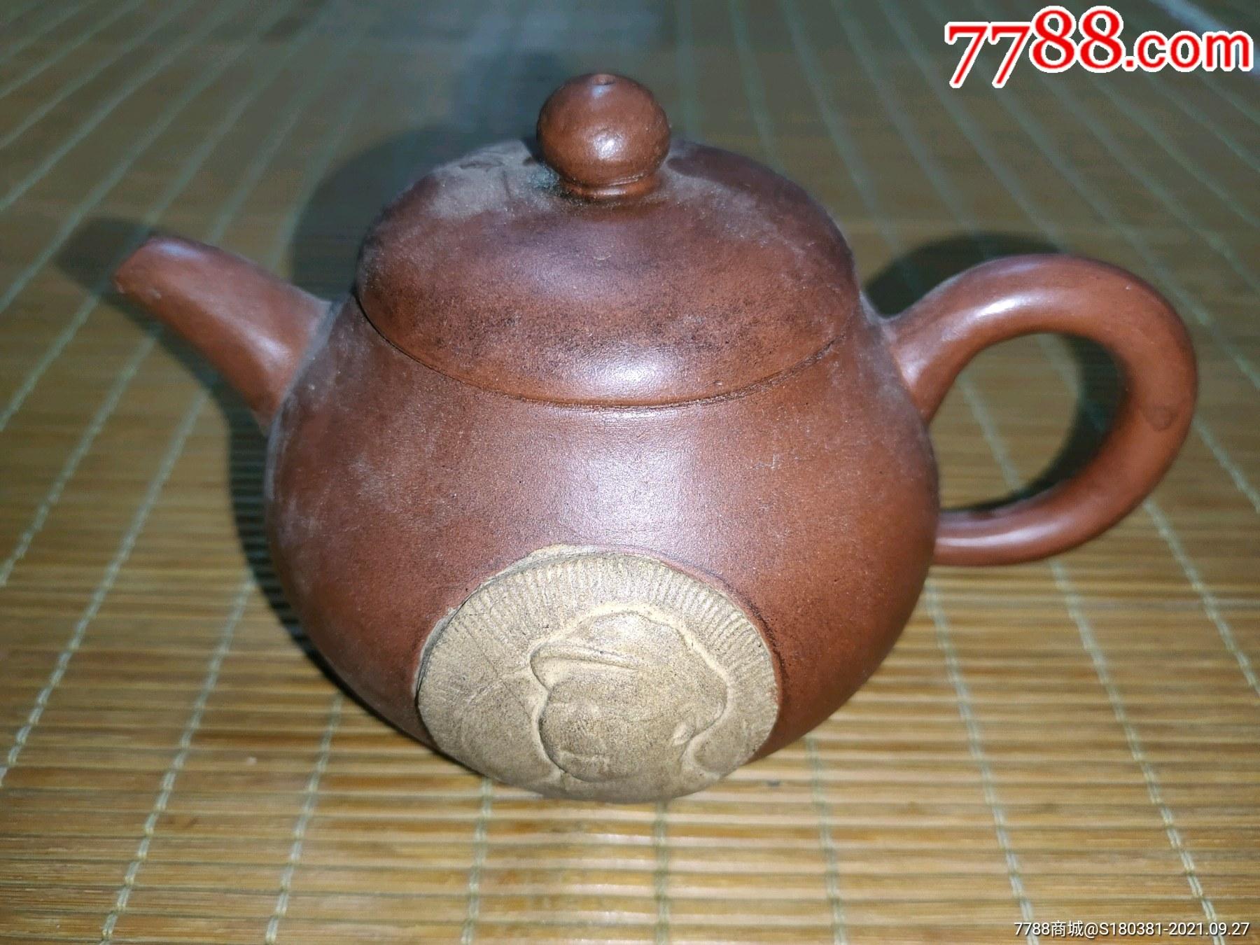 古玩杂项收藏紫砂圆茶壶摆件_单价65元/件_第21张_7788收藏__收藏热线