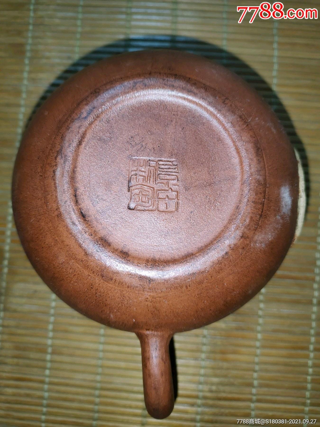 古玩杂项收藏紫砂圆茶壶摆件_单价65元/件_第24张_7788收藏__收藏热线