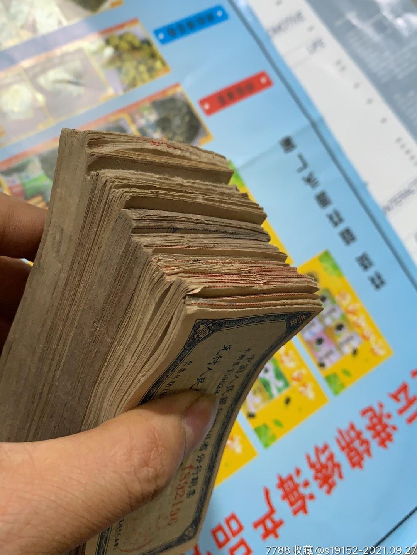 四川省期票100套合售_单价28元/件_第8张_7788收藏__收藏热线