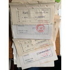 西藏地区党员介绍信