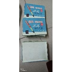 铃兰钢笔(wh250255)_7788收藏__收藏热线