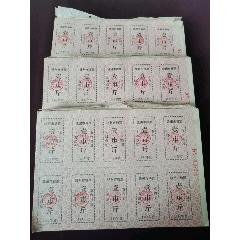 1984年赣州市糖票版票(wh250532)_7788商城__七七八八商品交易平台(7788.com)