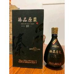 2019年汾酒臻品原浆(wh250692)_7788商城__七七八八商品交易平台(7788.com)