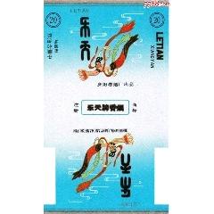乐天(wh250691)_7788商城__七七八八商品交易平台(7788.com)