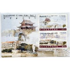 新加坡1996年城市风光(中国新加坡同图邮票)M整合100枚中新联合发行(wh250699)_7788商城__七七八八商品交易平台(7788.com)