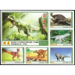 P952恐龙洞口68+1(wh250713)_7788商城__七七八八商品交易平台(7788.com)