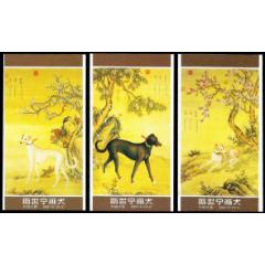 PK66郎世宁画犬大地10×1(wh250721)_7788商城__七七八八商品交易平台(7788.com)