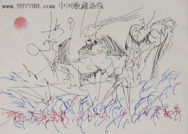 现代钢笔画——人物031_素描/速写【西画专营店】_第1张_7788字画网