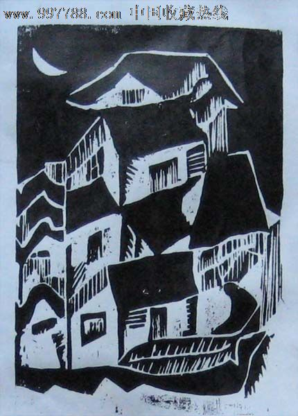 特价黑白木刻原作——夜晚的房子第二款(6幅),版画原