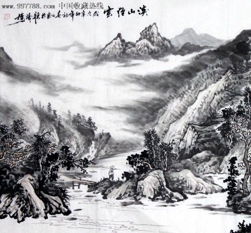 石庄/国画/山水画/四尺/溪山烟云/21435