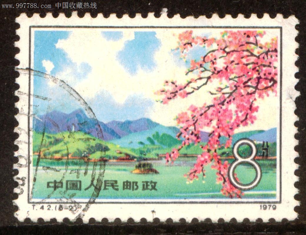 邮票_t42台湾风光6-2信销邮票中上品
