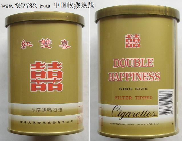 红双喜(南洋兄弟烟草公司)-香港制造