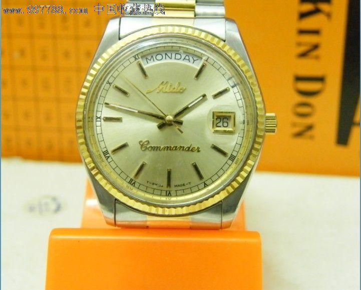瑞士名爵手表和美度哪个牌子好图片