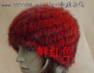 进口水貂毛帽子纯手工编织水貂帽女士皮草帽子图片