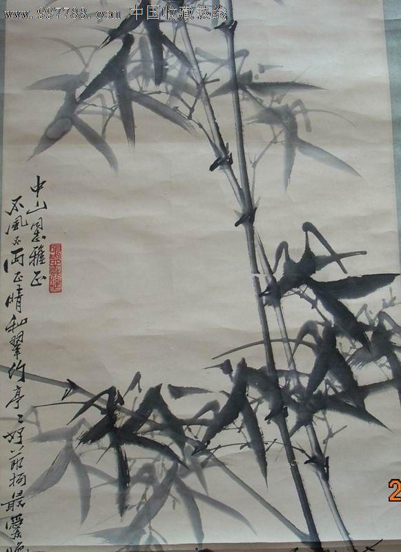 儿童国画竹子画法步骤