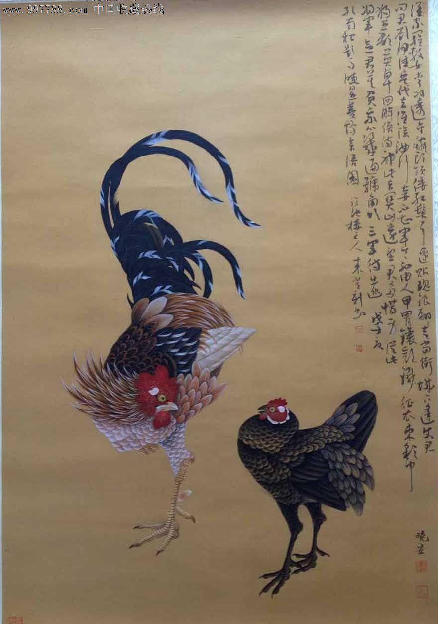 马晓昱工笔画-双吉图_价格20000.
