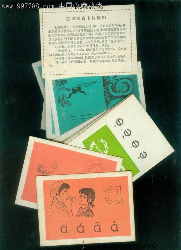 幼儿园开学自制卡片
