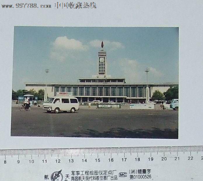 早期长沙火车站