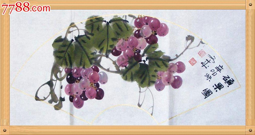 画中国画葡萄的步骤