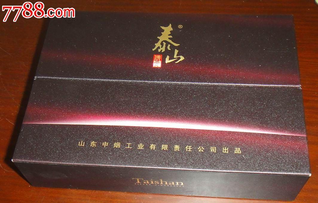 泰山【佛光】一大二小盒标