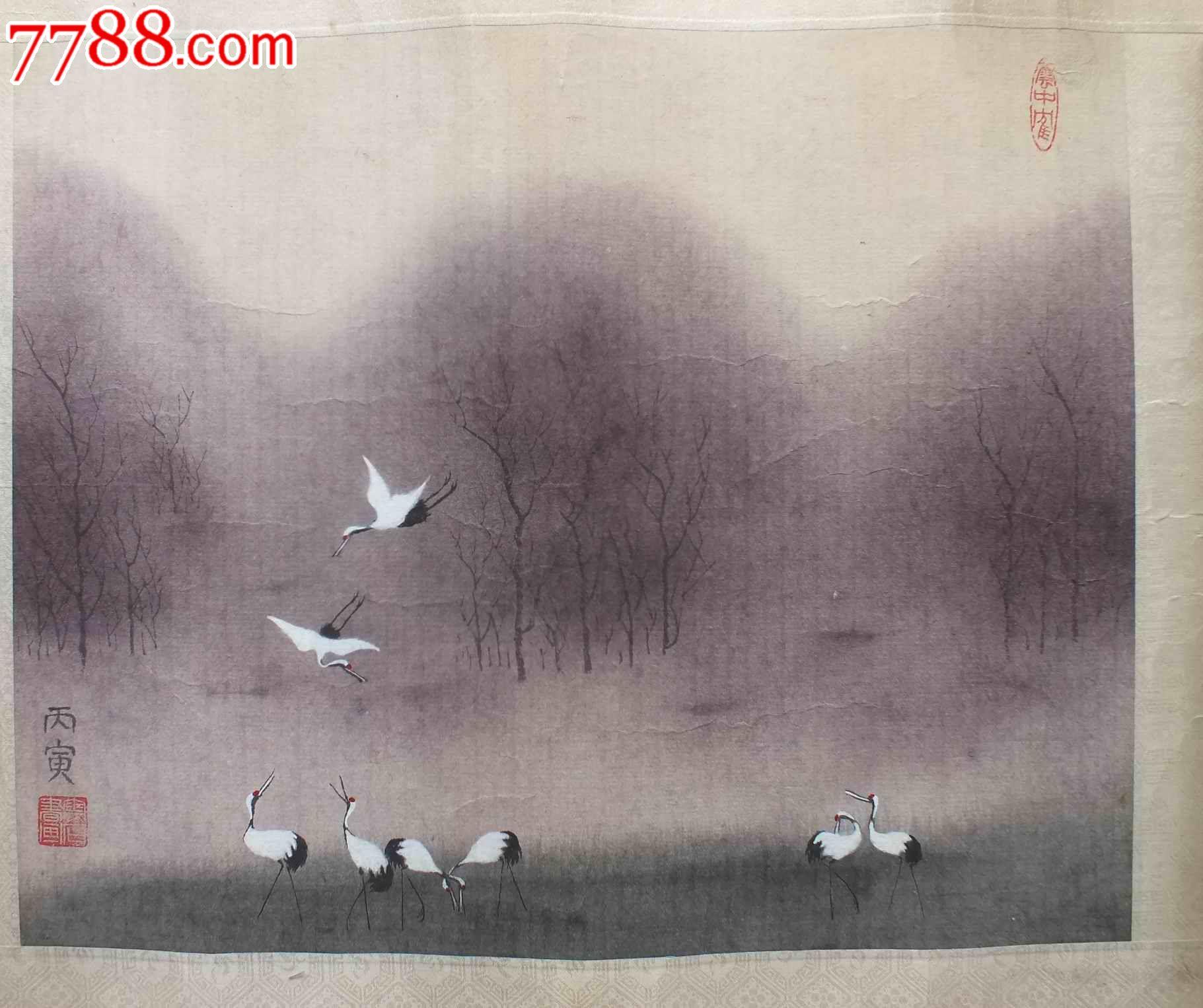 云中鹤国画