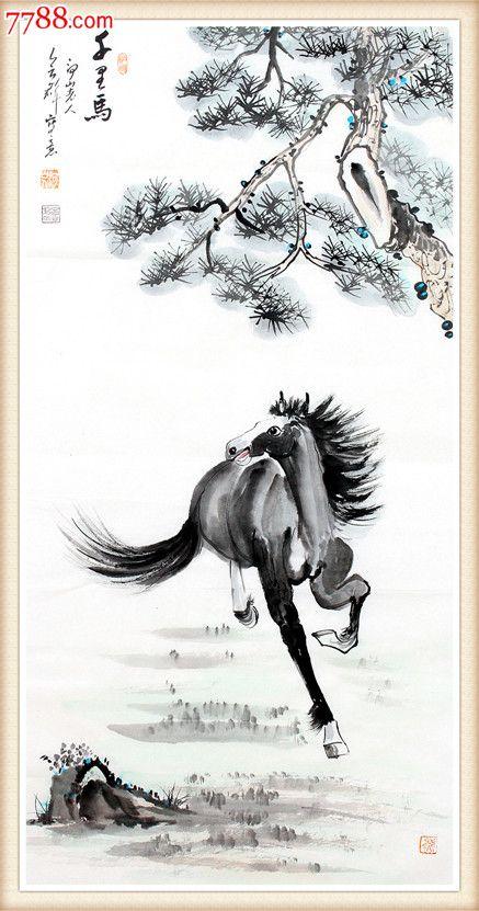 【九藏轩阁】名家字画书画国画熊会群动物画手绘